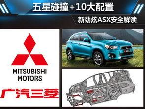 5544超碰cao-广汽三菱今年1-8月累计销量达33,450台,比去年同期翻了一番,其中...