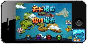已成功转型为集棋牌游戏、街机移植游戏、单机游戏、网页游戏、手机...