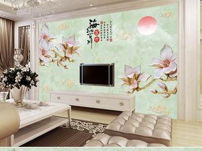 ...百川玉兰花富贵瓷砖电视背景墙