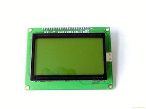 LCD LCM 液晶显示屏 液晶模块 单色液晶屏12864