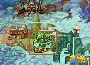不死冥仙-造梦西游4百仙园从哪进?百仙园是新开的一个副本,很多玩家不知道...
