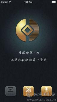1 1理财app下载,1 1理财手机版app下载 v5.0.4 网侠苹果软件站
