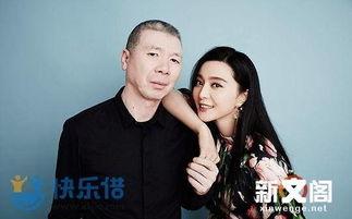 """73961"""":破鞋   网友""""U50935818"""":李晨跟范冰冰结婚,将来冰冰..."""