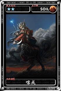 族的圣贤者,将神授的百般技艺传授给年轻英雄的导师,下面一起和游...