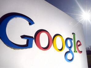 分拆Google 之后 谷歌又将关闭Google Code