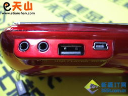 ...AUX音频输入口、U盘插口、MiniUSB座充电插口.也是比较常规的...
