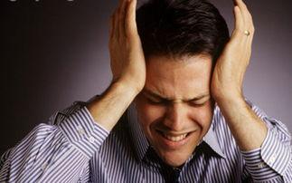 中年男人常熬夜有什么危害