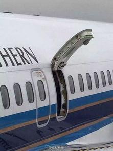 怎么查询航班动态?