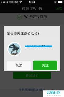 tplink微信连Wi tplink 微信连Wi Fi设置指南 阿里云