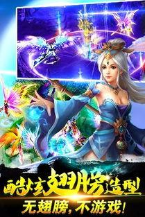 六龙弑天游戏下载安装 六龙弑天 1.51安卓版官方下载 2345安卓网
