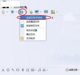 QQ邮箱怎样发送文件夹
