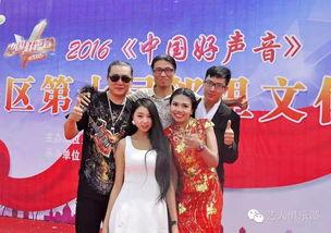 ...t.sohu.com/20160522/n450832043.shtmlmt.sohu.comtrue艺人俱乐部...