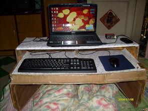 用纸箱自制床上电脑桌