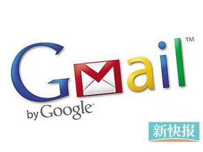 国内访问流量几乎降至0   Gmail被... 还引用Google的独特算法不断为用...