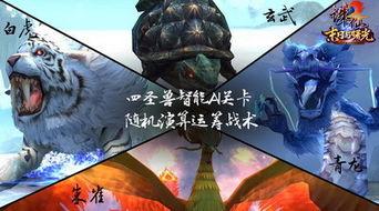 守界人-小提示:所有等级达到飞升120级仙友组成4-6人小队即可挑战四象宫....