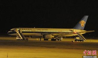 ...并供认不讳,现?-南航航班因匿名恐怖信息备降兰州中川机场