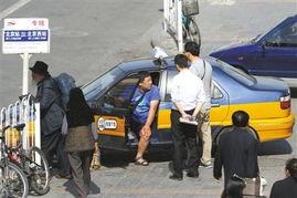 调查称北京五成乘客遭遇的哥开车打电话