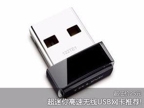 教你解决无线网卡驱动不见,WIFI无信号的问题