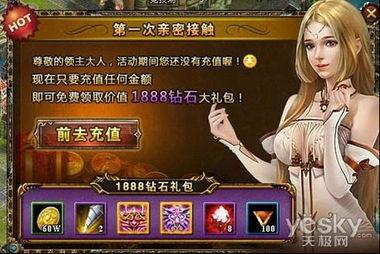 《神曲》的魔幻之旅,《神曲》运营团特意为所有玩家举办了