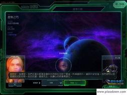星际流-星际争霸2流程图文攻略 最高难度单人战役