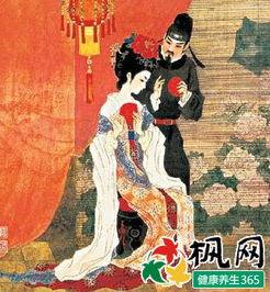 古代女人怎么称呼丈夫 相公先生爱人
