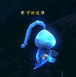 穿越之紫玄绝-5. 玩家在野外杀怪的过程中,可能会遇到天降元宝的奇遇事件,触发后...