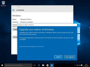 微软公布Windows10专业版免费升级密钥