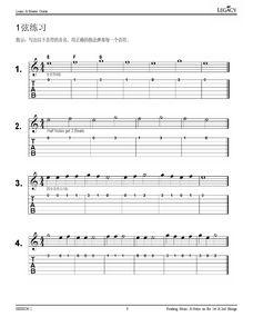 吉他入门教学1