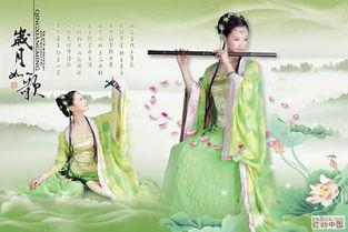 吹笛子的古代美女 舞者