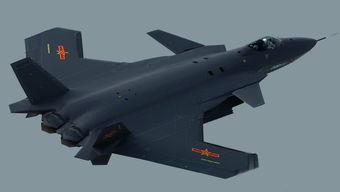 翼匣-网友绘制的前掠翼版歼20想象图