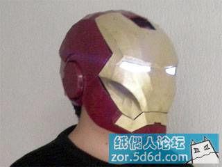 钢铁侠 面具