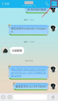 QQ聊天记录怎么导出