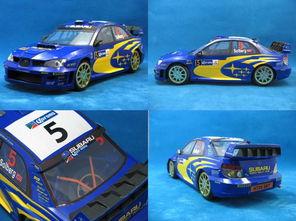 ...WRC2006赛车折纸模型图纸免费下载