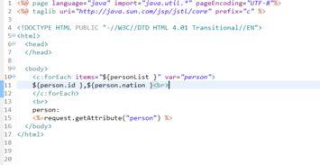 ...ingMVC与JSTL标签库taglib的引入