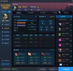 刚开的新QQ小号,无故被封 综合讨论区 英雄联盟 官方论坛 Powered ...