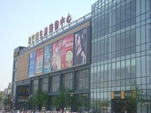 ...经越来越模糊,花桥俨然已经成为了上海的一个新城.-京沪 边城 蘧...