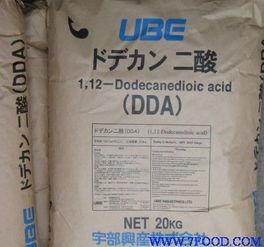 进口十二碳二元酸 DDA 供应信息