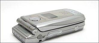 .idnes.cz   使用的是Windows ... Mobile操作系统,它集成了120万...
