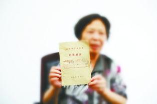 ...太婆3次来汉 跨越34年感恩救命医生