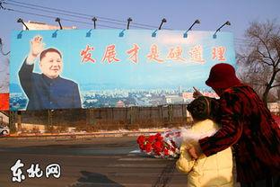 中国崛起是十年来最重大事件