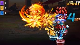超级精灵球手游九游客户端下载 超级精灵球手游九游版下载v1.0.3 安卓...