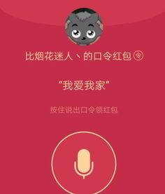 QQ语音红包只能在群里发吗