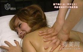 十大为节目献身全裸出镜的美女主播