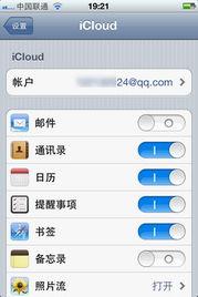 iOS 6操作系统,辅助手势功能改进能够实现更多操作,中文Siri语音助...