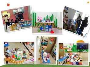 创意点亮生活,低碳从我做起 小红帆幼儿园亲子环保作品秀