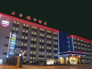 南站店)上海,徐汇区石龙路951号  酒店图片查看地图位置房间数量:...