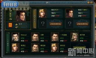 三国霸业1.0正式版攻略