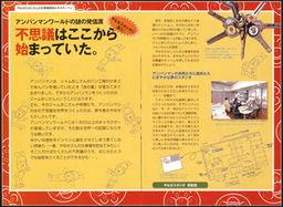 画册排版 宣传画册 画册 书装 他作欣赏 平面区 设计图片 红动设计 全球...