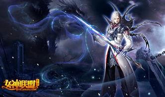 赤冥手-冥剑伯爵手持冥河女神赐予的冥界神剑,拥有冥焱飞剑、幽冥剑影、杀...