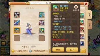 梦幻西游手游 紫气东来一线方寸宠物技能展示-17173网络游戏专区